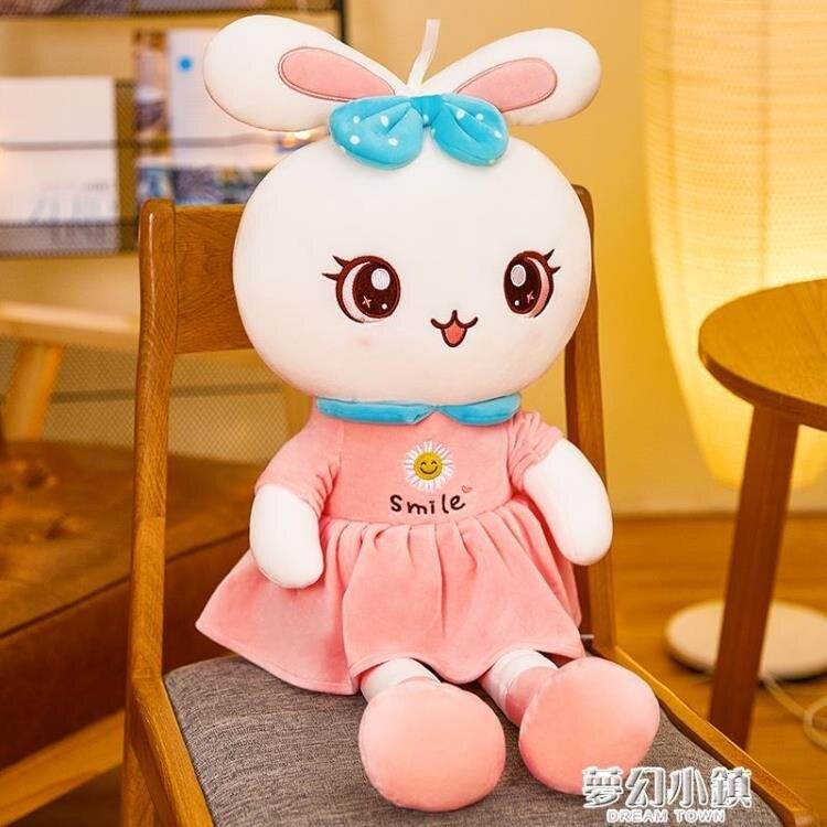 可愛兔子毛絨玩具小兔子玩偶毛絨公仔床上睡覺超軟抱枕女生布娃娃  新年鉅惠
