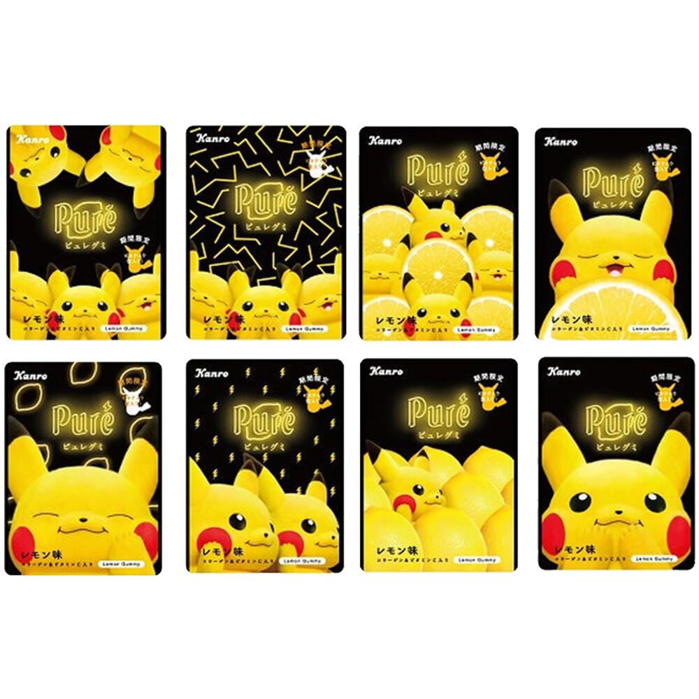 日本 kanro x pure 聯名款 第三彈 皮卡丘軟糖 檸檬味 56g 二入組
