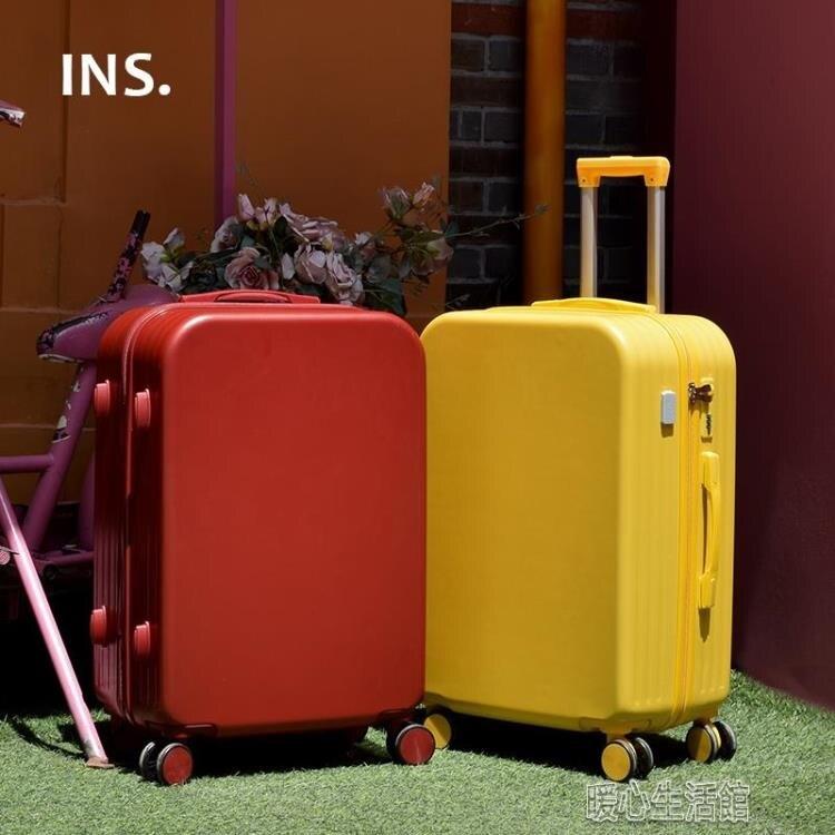 行李箱女小清新可愛韓版密碼箱大容量拉桿箱網紅新款24寸旅行箱子yh