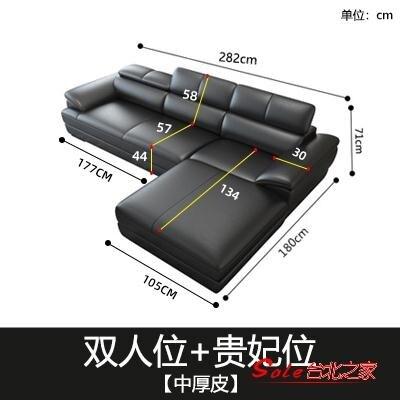 L型沙發 北歐皮藝沙發客廳現代簡約頭層皮質轉角組合貴妃大小戶型皮質沙發