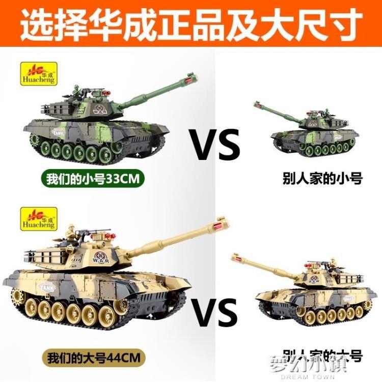 超大遙控坦克可開炮發射對戰充電動兒童履帶式金屬模型男孩玩具車 ATF 新年鉅惠