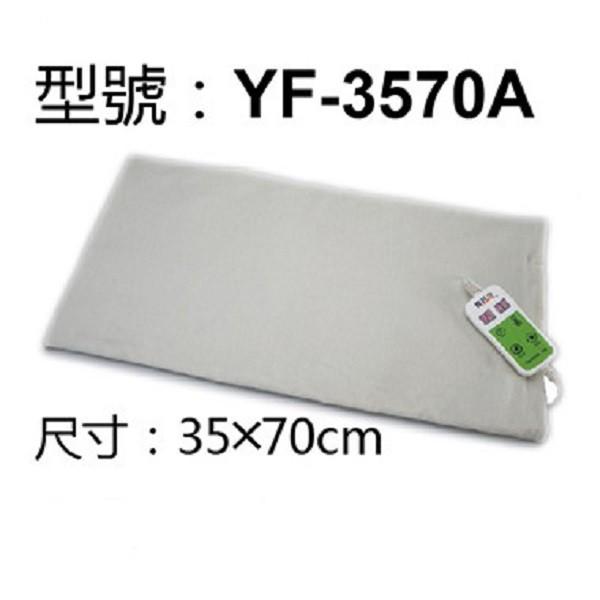 寶旺生熱敷墊YF-3570 (35*70cm)