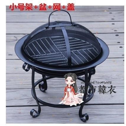 碳火爐 室內碳火盆老式多功能木炭烤火爐冬天火盆取暖器家用小型燒烤火盆
