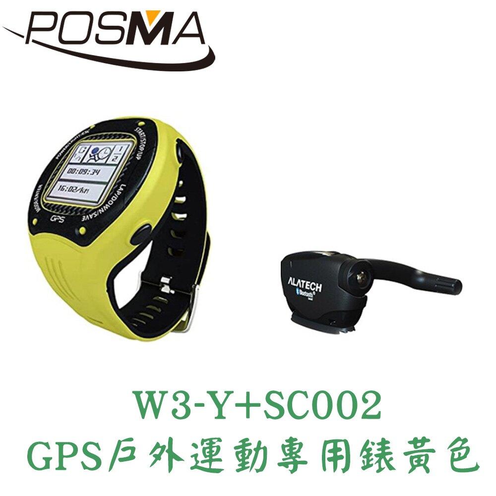 POSMA GPS戶外運動跑步專用錶 黃色款 搭 自行車速度與踏頻感測器 W3Y+SC002