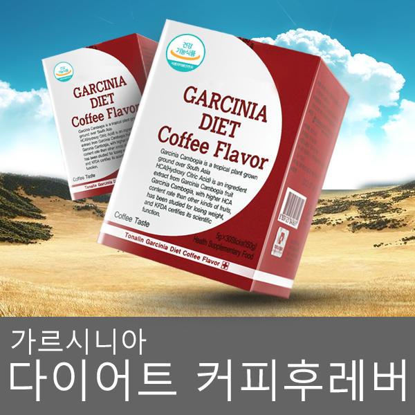 [Garcinia 減肥咖啡 新鮮人(30包)]快便/減肥茶/馬特茶/膳食纖維/hca/集線車/空腹馬特茶