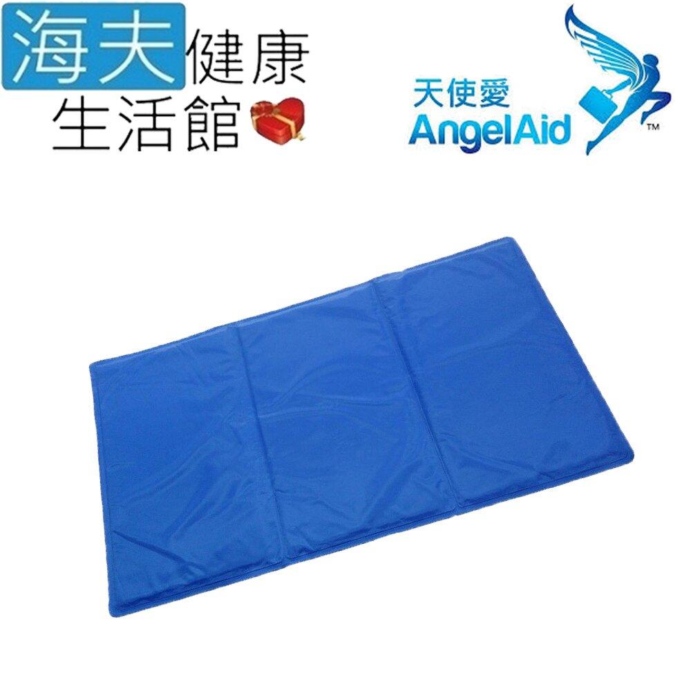 海夫健康生活館 天使愛 AngelAid 豪華涼感 彈力凝膠床墊(COOLING-MAT-75135)