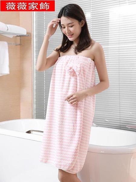 浴袍 居家家浴巾可穿可裹毛巾浴袍裙女家用大號吸水速干不掉毛沐浴裹巾 薇薇