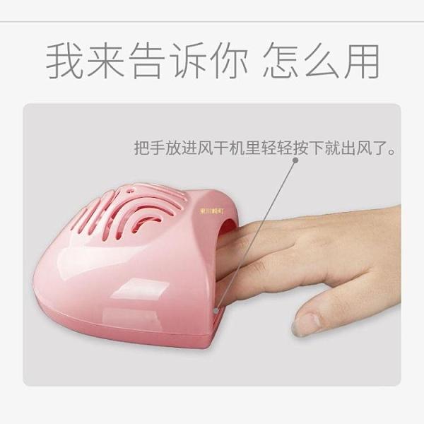 便攜式美甲光療機家用led甲油膠光療燈速干指甲燈烤燈感應烘干機 快速出貨