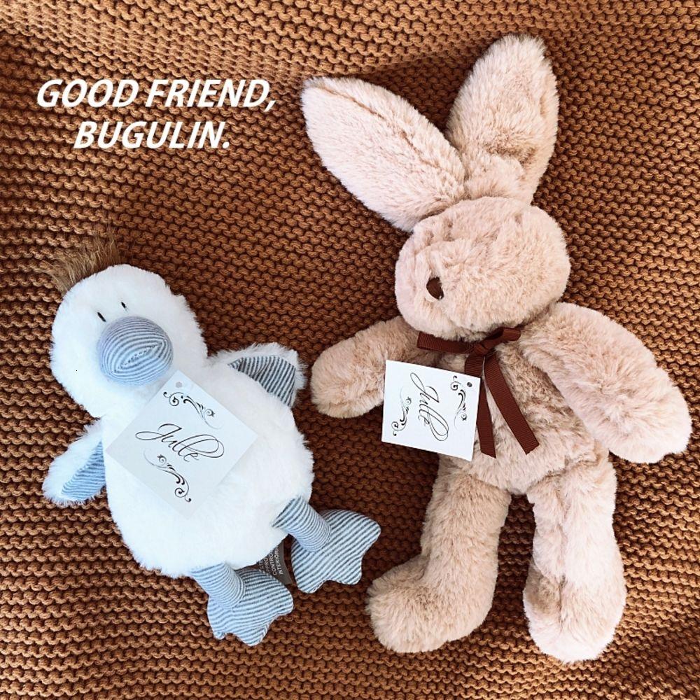 【TIANTIANTIAN】北歐玩偶小白鴨公仔布藝毛絨玩具懷抱兔娃娃減壓安撫卡其兔手拿治癒系萌寵卡通可愛公仔玩偶