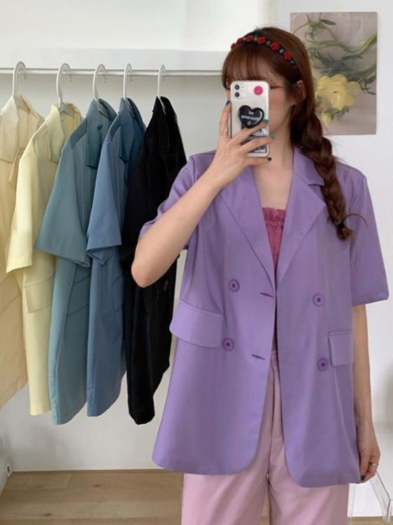 西裝外套 夏季新款糖果色百搭多色薄款寬鬆顯瘦短袖女 - 多色小屋熱銷 交換禮物