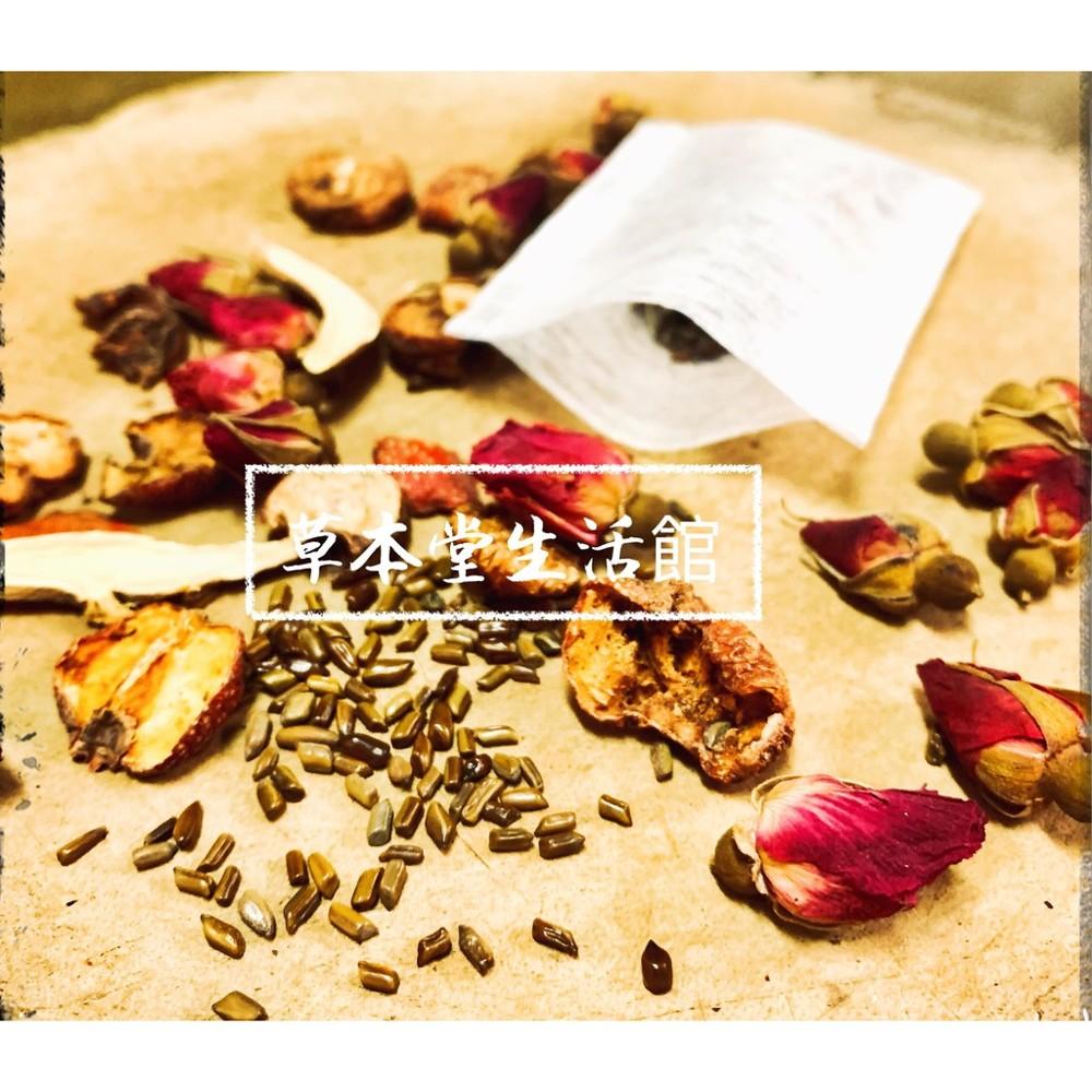台灣品檢包裝 玫瑰荷葉山楂茶