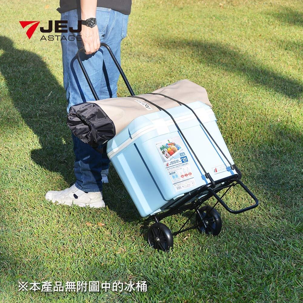 日本jej鋼製便攜輕巧摺疊手推車-高98cm (露營/戶外)