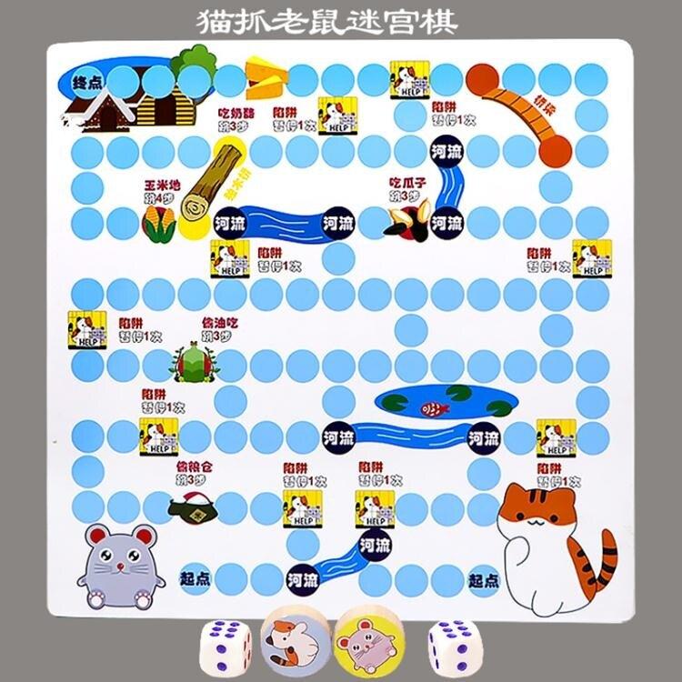 飛行棋 大號游戲棋貓抓老鼠十二生肖飛行棋桌面游戲兒童親子木質玩具