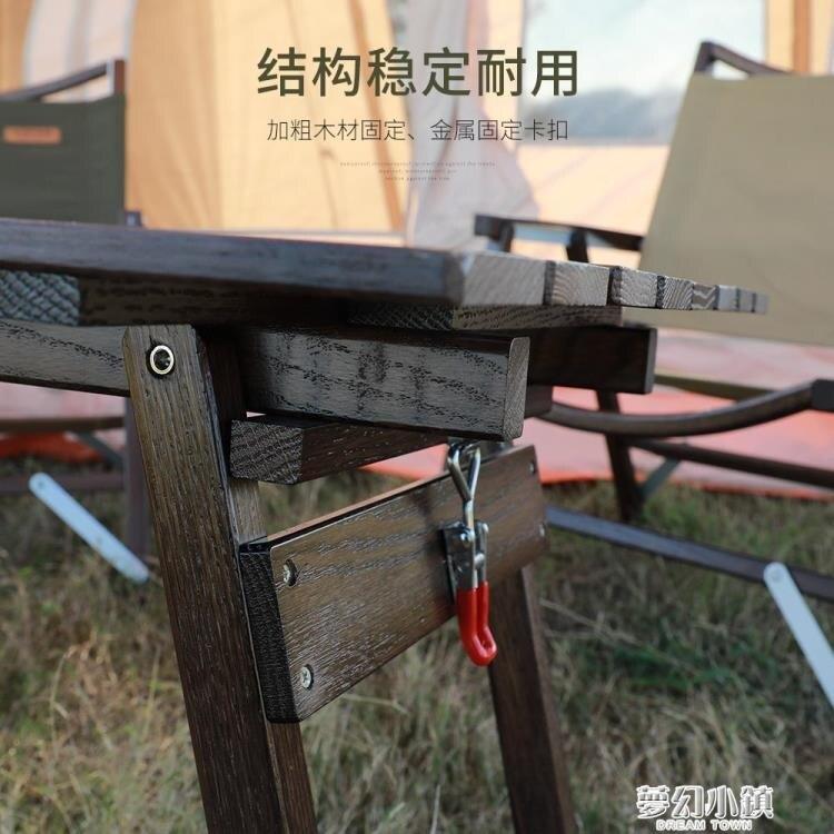 Hitorhike露營折疊桌椅實木胡桃色戶外車載裝備便攜式野餐小桌子  新年鉅惠