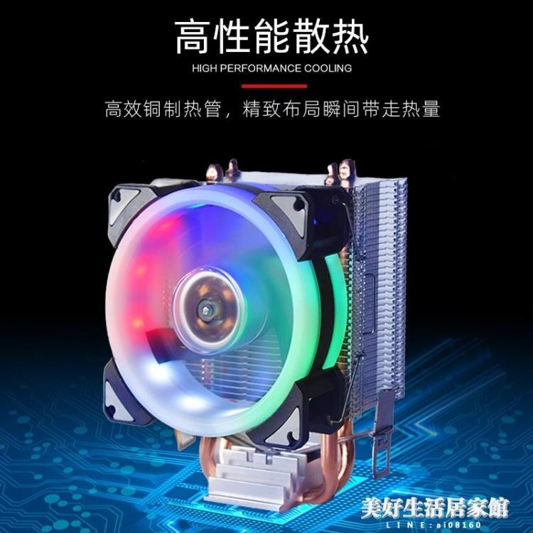 現貨CPU散熱器CPU風扇1150電腦台式機箱主機風扇1155熱管風冷靜音AMD