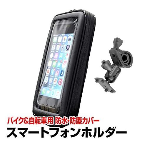 SAMSUNG Galaxy A21s A31 A71 A51 5G note20 s20 手機導航手機架皮套保護套支架
