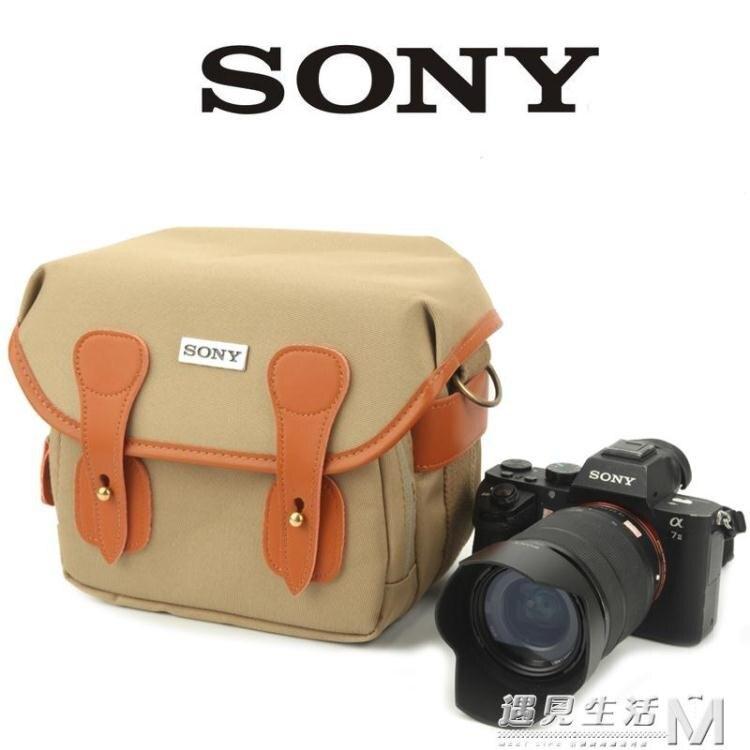 現貨SONYA7II A7R2 A7S2 A7單肩包微單A7II便攜包A7M2攝影相機包