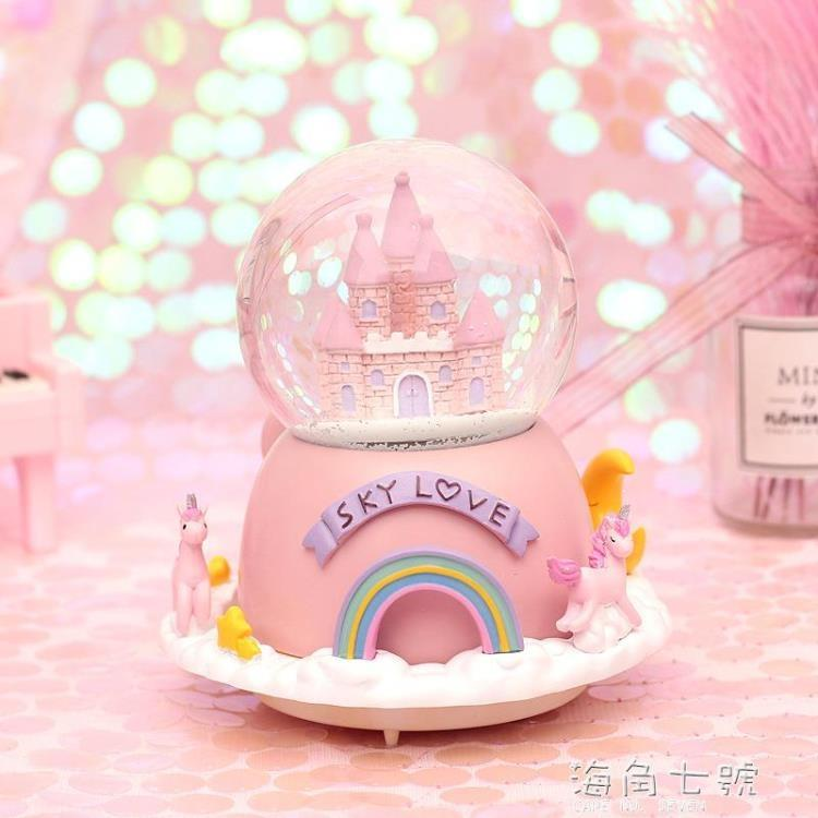 夢幻少女心城堡女孩雪花水晶球旋轉音樂盒音樂盒女生生日禮物