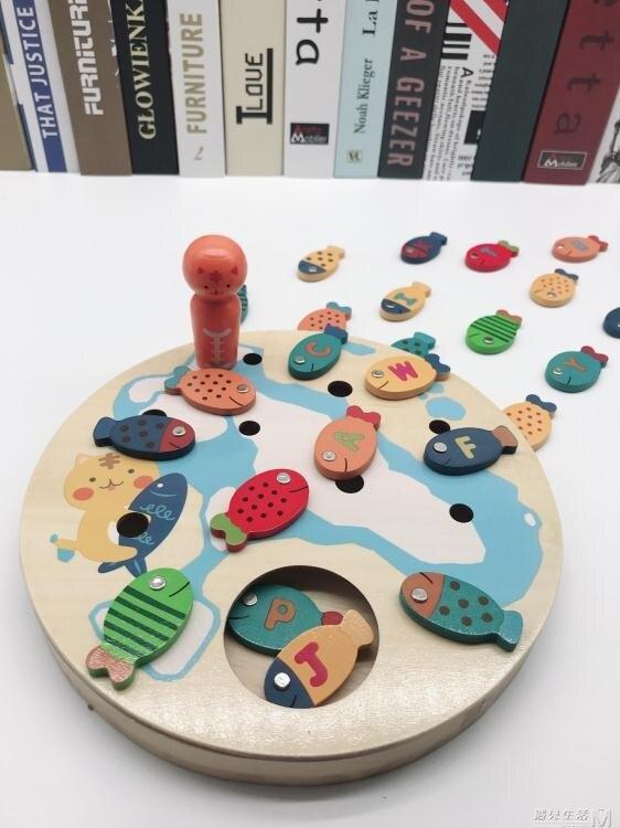 現貨嬰幼磁性釣魚玩具套裝1-2周歲益智男女孩子3-4-6歲木質制