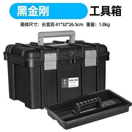 收納工具箱 工具箱收納盒五金工具箱手提箱大號手提式工業級工具收納箱