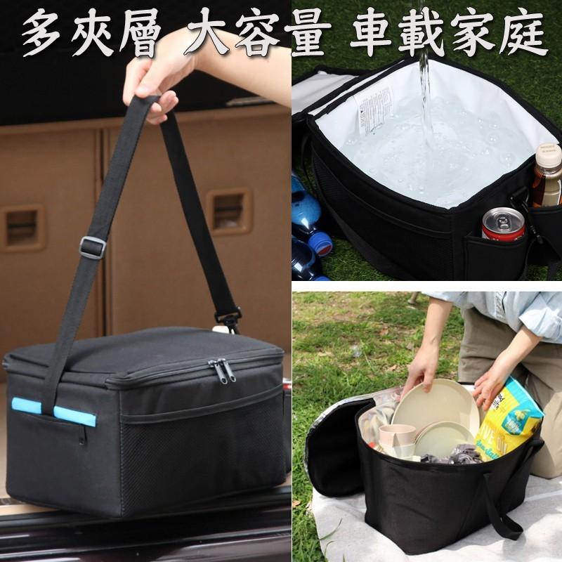 一家野餐 肩帶可調 水不漏 歐美 肩背 大容量 保溫保冷保鮮包 野餐包 冰包 ubb1