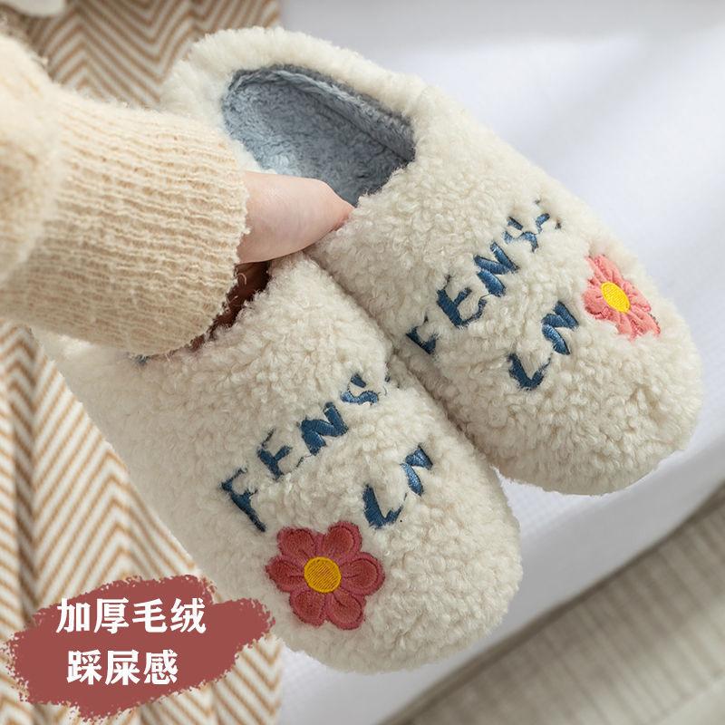 棉拖鞋 女可愛學生冬天 室內毛絨情侶保暖家居寢室拖鞋 家用秋冬季男