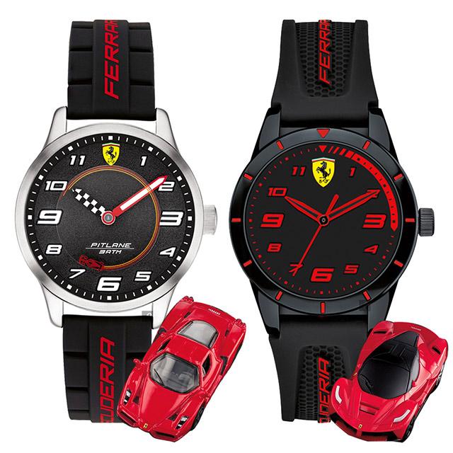 Scuderia Ferrari 法拉利 耍酷賽車手兒童手錶模型車套組-34mm