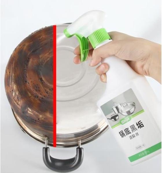 清洗劑 鍋底油污黑垢清潔劑去除廚房家用不銹鋼燒焦強力清洗去污膏焦神器 艾維朵
