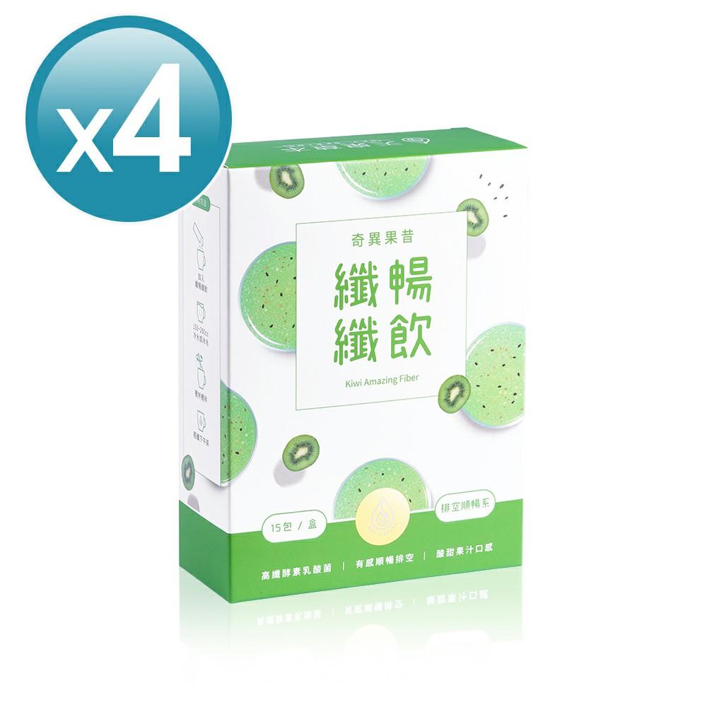 天泉草本 第二代纖暢纖飲 奇異果昔4盒/60包