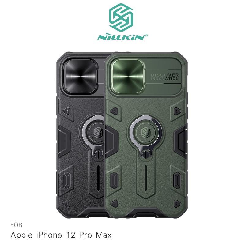 NILLKIN iPhone 12 Pro Max 手機殼 黑犀保護殼(金屬蓋款) 鏡頭滑蓋 指環支架 廠商直送