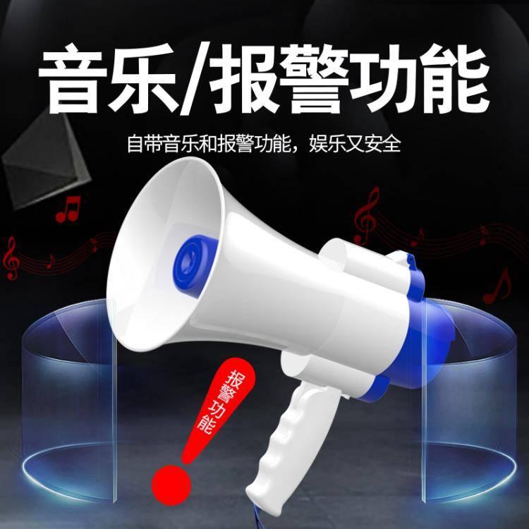喇叭雅蘭仕錄音喇叭揚聲器戶外地攤叫賣器手持宣傳可充電喊話擴音器
