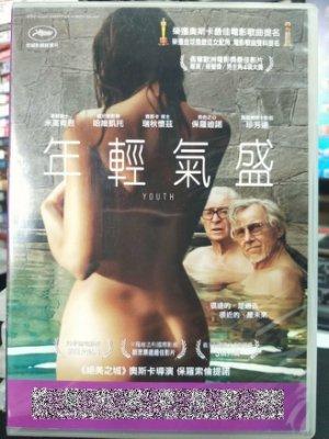 挖寶二手片-P04-218-正版DVD-電影【年輕氣盛】米高肯恩 哈維凱托(直購價)