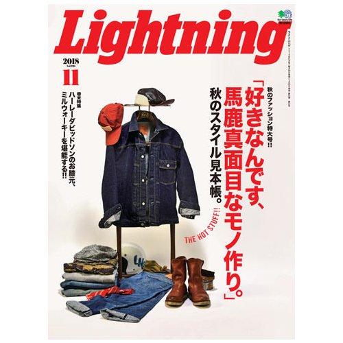 電子雜誌 Lightning 第2018年11月號Vol.295期