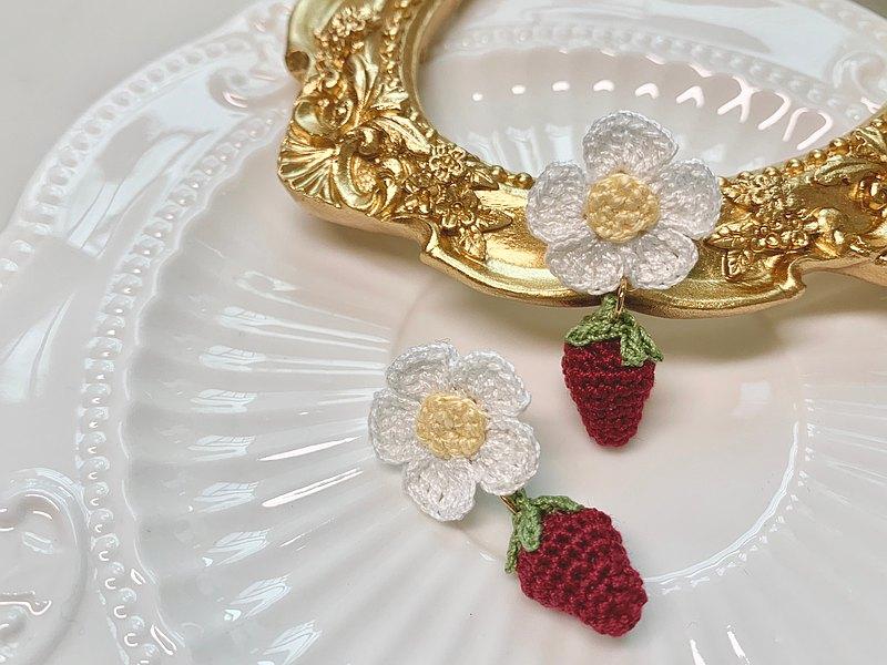 Strawberry • 草莓 士多啤梨 耳環 耳針 客製 鉤花編織 鉤織飾品
