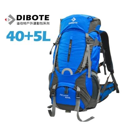 迪伯特DIBOTE 極輕骨架。人體工學40+5L登山背包/登山包 (藍) -快速到貨