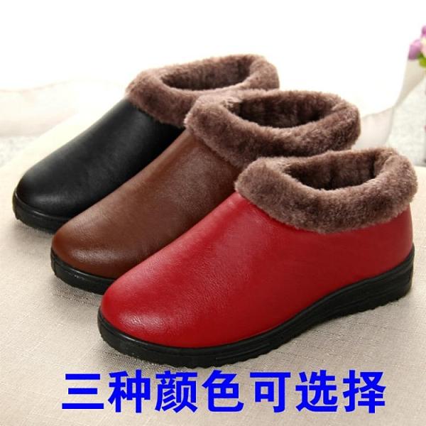 冬季女棉鞋老北京布鞋防水媽媽棉鞋加絨加厚中老年棉鞋防滑老人鞋