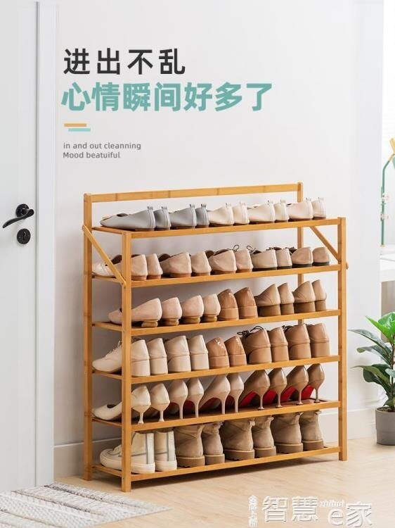 鞋架 鞋架子簡易家用放門口小型窄小經濟型折疊置物架宿舍收納神器鞋櫃  LX