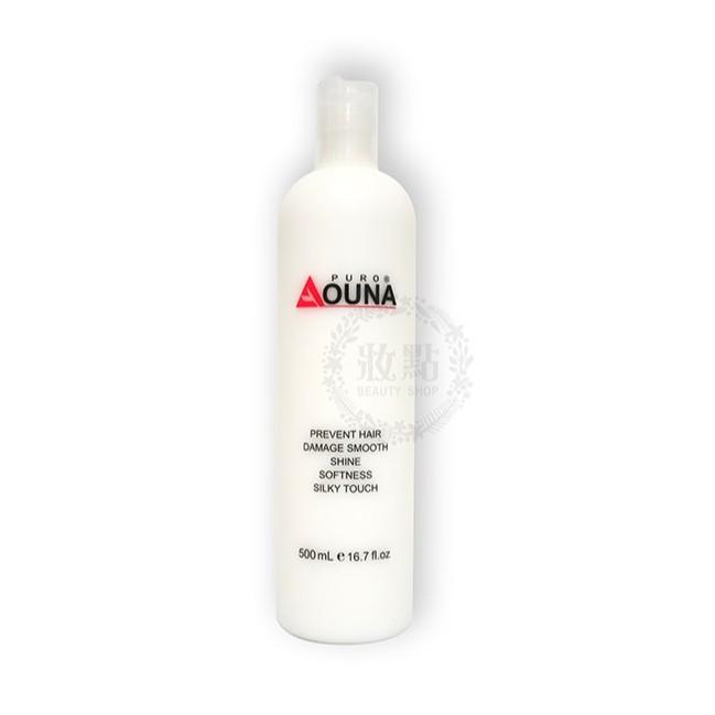 PURO OUNA普羅歐娜 PH4.0燕麥蛋白護髮素500mL