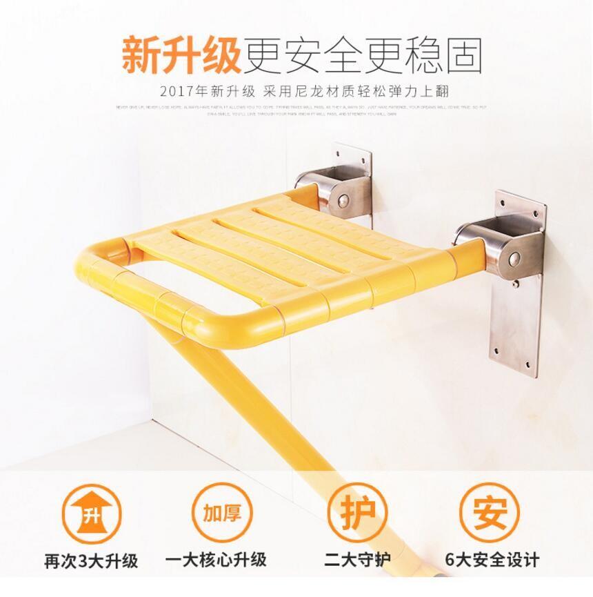 現貨 防滑可折疊浴凳養老院衛生間衛浴室老人洗澡椅子