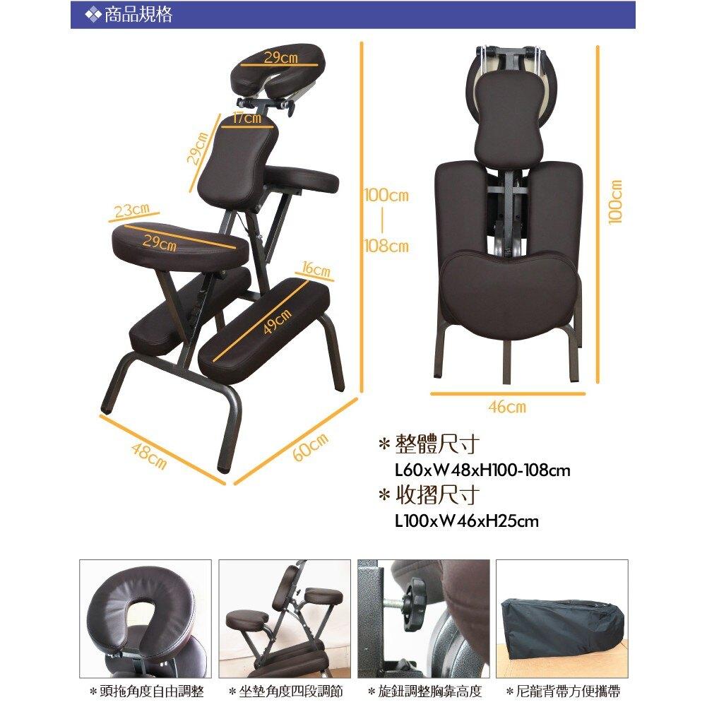 FDW【C88】免運現貨*熱銷美國 BestMassage 攜帶式摺疊推拿椅 按摩椅/指壓椅/刺青椅/整脊椅
