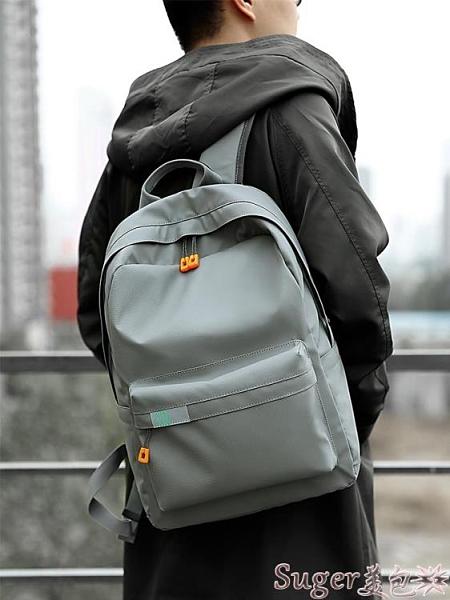後背包 新款後背包男士旅行休閒書包中學生初中生潮大學生電腦背包男 新品