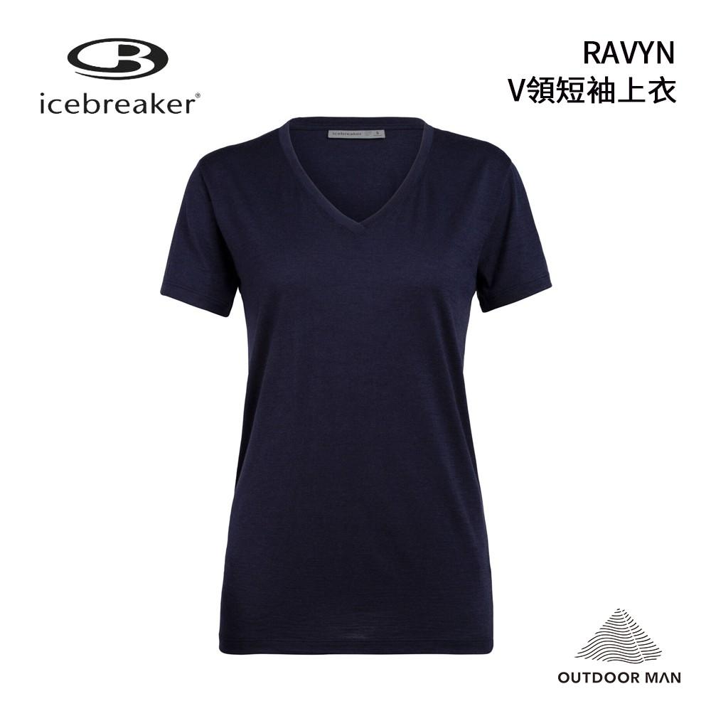 [Icebreaker] Women's RAVYN V領短袖上衣/深藍 (IB105032-401)