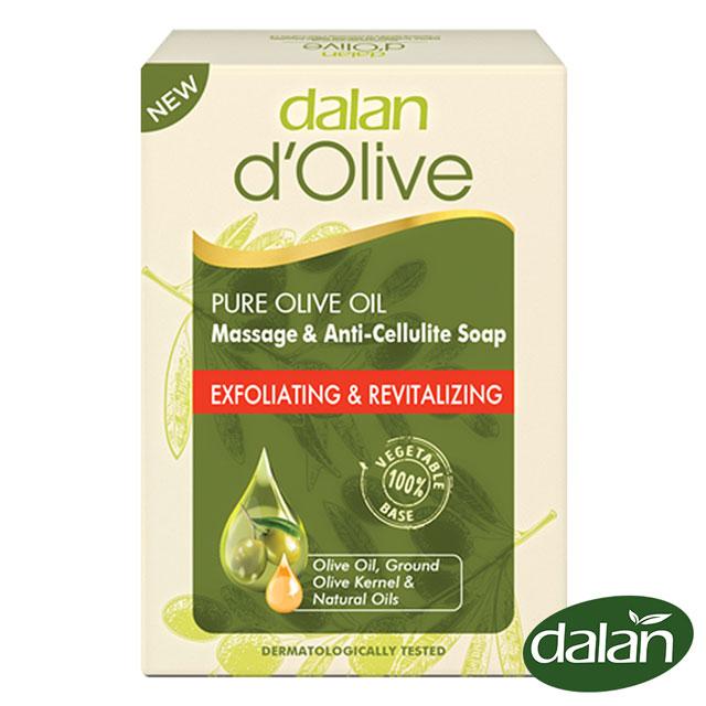【土耳其dalan】頂級橄欖活萃按摩美體皂150g