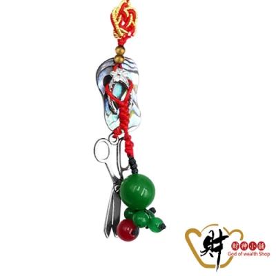 財神小舖 打小人剪背後靈吊飾-綠色 (含開光) DSL-5255-2