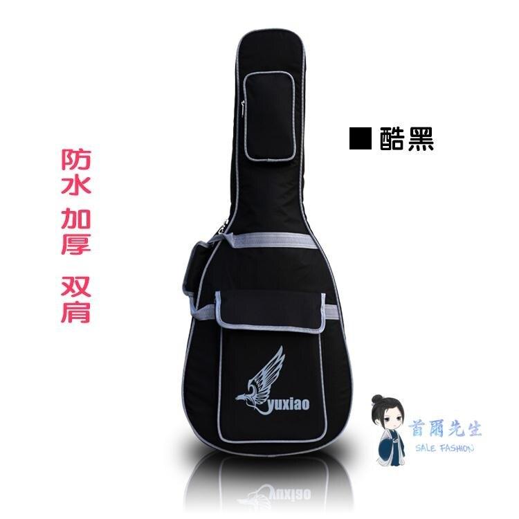 吉他袋 兒童吉他包小吉他包30/32/34/36寸加厚吉他袋吉他套吉他雙肩背包T