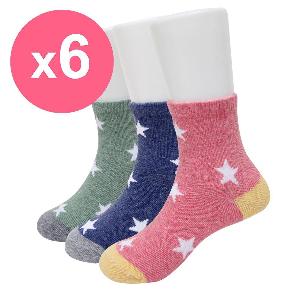 【D&G】星星1/2童襪6雙組-D503(童襪/短襪)