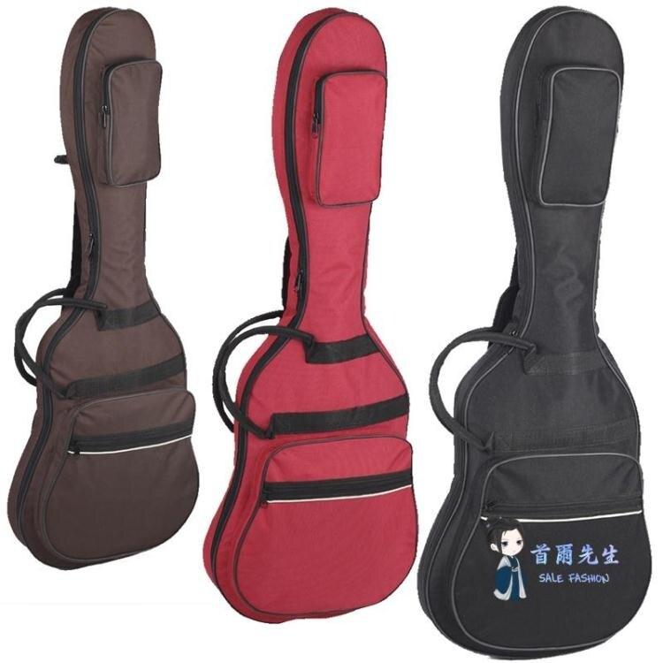 吉他袋 加厚防水電吉他包 電貝司包 加棉電吉它袋 電貝司套貝斯包T