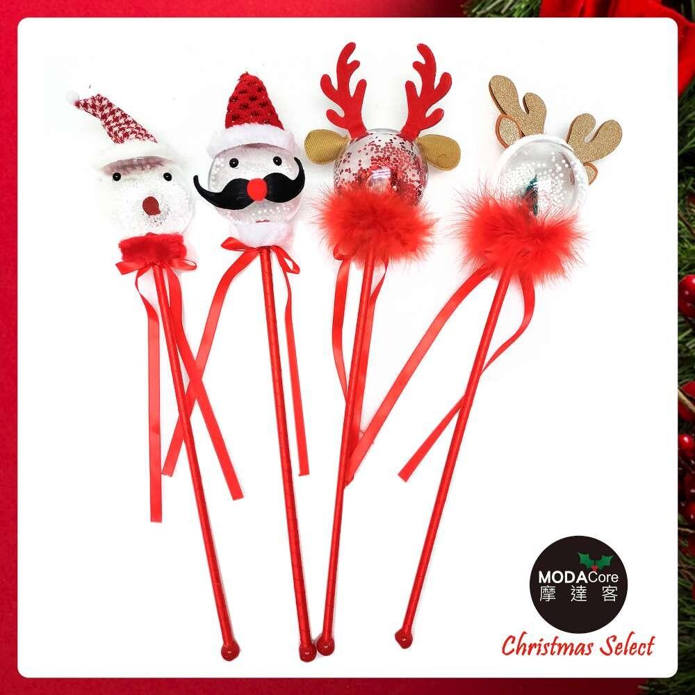 摩達客耶誕派對-聖誕造型搖搖閃光圓球棒*2入(款式隨機出貨)