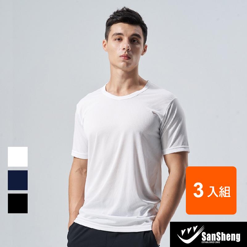 SanSheng三勝 台灣製智慧機能速乾跑步衣(三入組)-0773 廠商直送 現貨