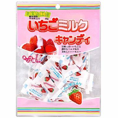 (活動)筑豐 草莓牛奶糖(80g)